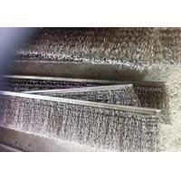 水泥厂篦冷机挡尘密封钢丝条刷