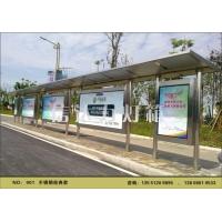 站台系列-不锈钢经典款001