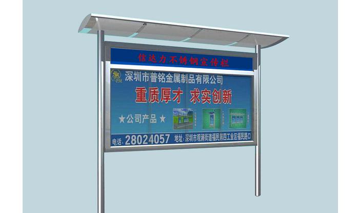 LED阅报栏