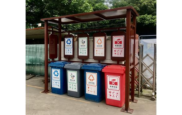 分类垃圾房