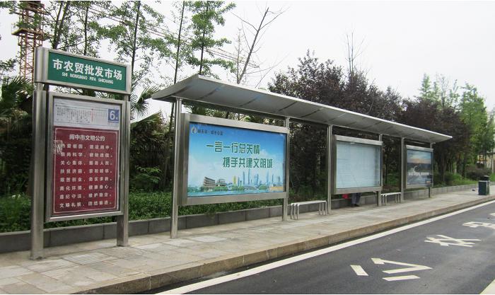 不锈钢公交站台001
