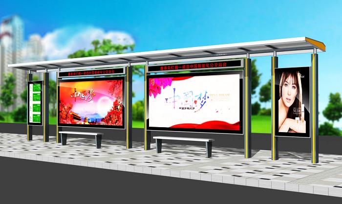 智能型材公交站台013