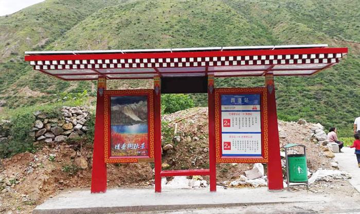藏式公交站台002