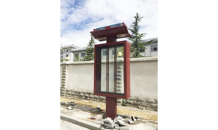 藏式公交候车亭012