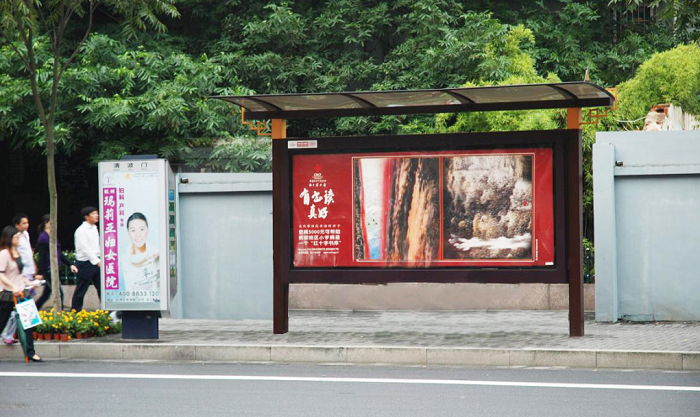 乡镇公交车站台003