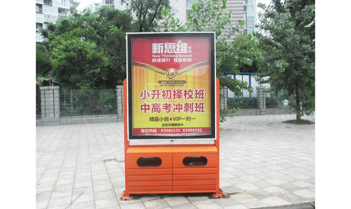 广告垃圾箱灯箱