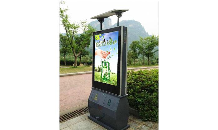 太陽能垃圾桶燈箱
