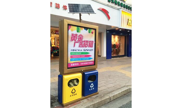 垃圾广告灯箱