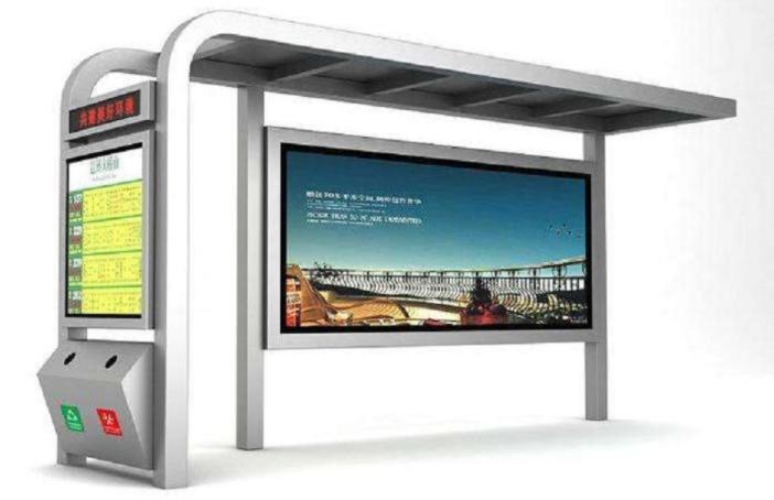 智能公交电子站牌智能公交站台007