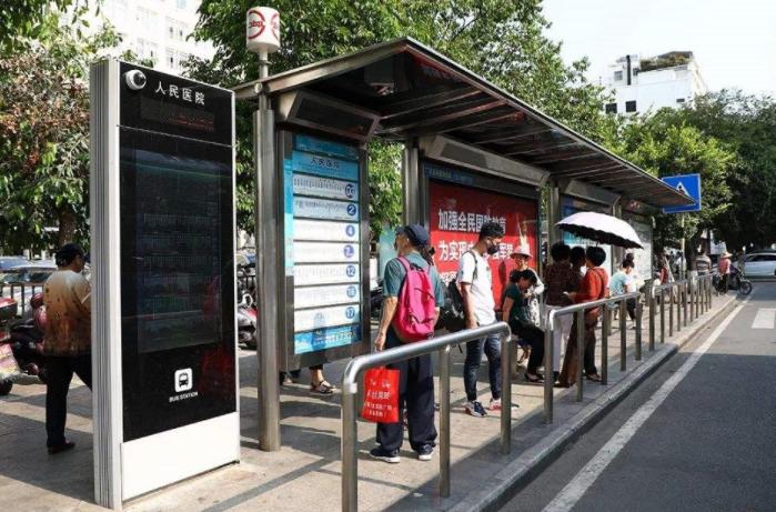 智能公交电子站牌智能公交站台010