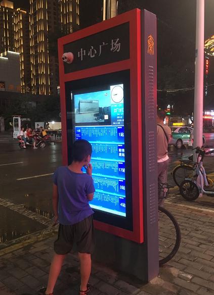 智能公交电子站牌智能公交站台011