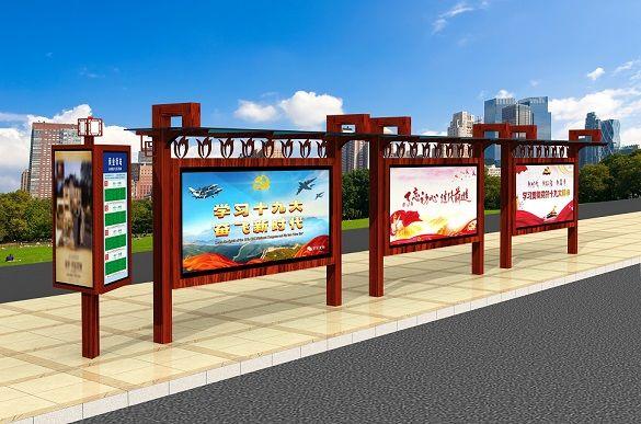 藏式公交车站棚010