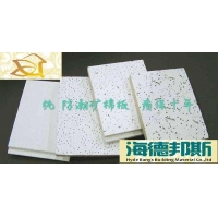 沈阳防潮矿棉板工厂价格