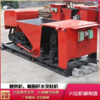 興業檁條機 水泥立柱機 葡萄架柱子機