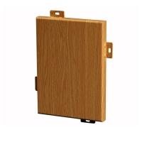 定制各式木纹铝单板_量大优惠免费取样免费图纸深化