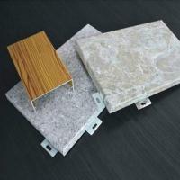 定制仿石纹铝单板装饰铝幕墙_石纹铝单板批发