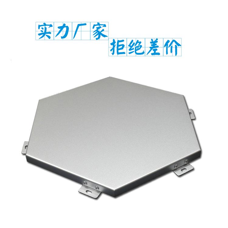 造型铝单板 专业铝单板镂空雕花定制 免费来样打板