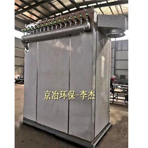 不銹鋼除塵器氣體處理能力大