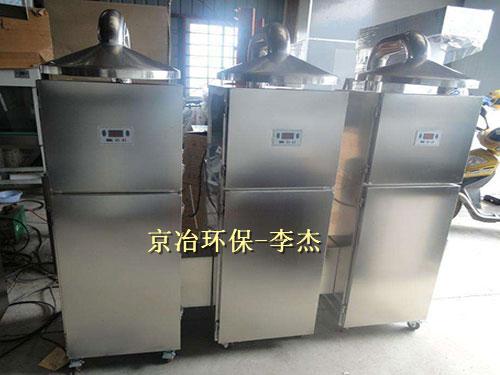 PL單機不銹鋼除塵器高效節能
