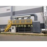 打印油墨生產線選RTO催化燃燒設備高效節能
