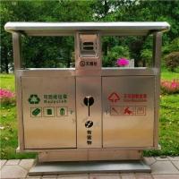 戶外垃圾桶大號不銹鋼環衛分類果皮箱公園小區垃圾箱