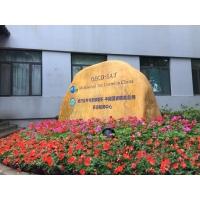 广东场地销售黄色的村牌刻字石