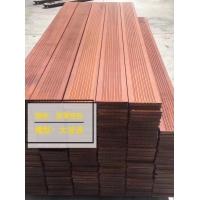 重慶戶外實木地板重竹木地板高耐竹材料批發防腐木