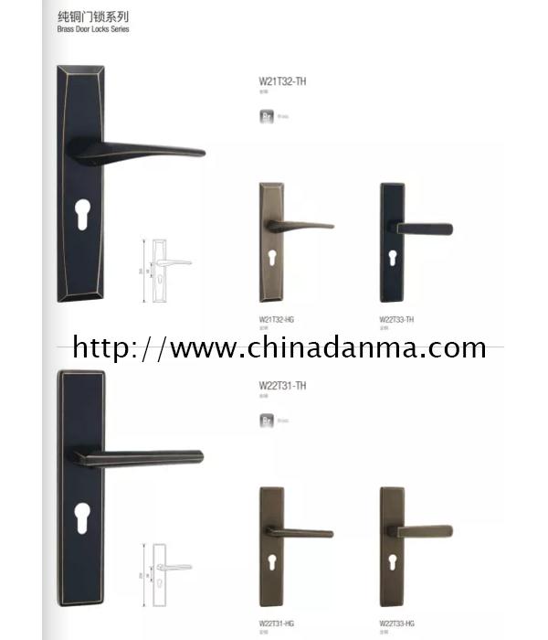 丹马五金-纯铜系列