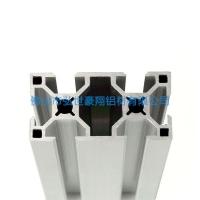 铝型材开模,铝合金开模定做,铝合金型材开模,挤压模具开模