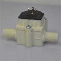 迪格漫莎938液體流量計