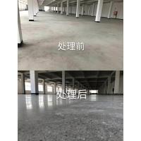 承接厂房地面翻新硬化工程,无尘化