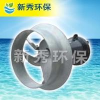 潜水搅拌机参数 潜水搅拌机价格 潜水搅拌机厂家