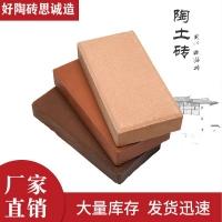 供应陶土砖 通体陶土烧结砖规格齐全
