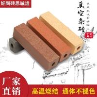 思诚陶瓷陶土砖 条砖 烧结砖 红色通体条砖 独孔地砖