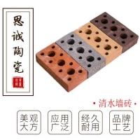 供應清水墻磚,多孔裝飾磚,裝飾幕墻磚,陶土頁巖磚