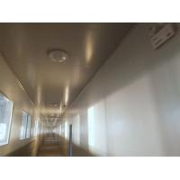 沈阳净化板无尘专用立板墙板纯平1150