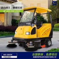 MN-E800W中型电动驾驶式扫地机