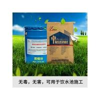 卓能達氯丁膠乳防水防腐砂漿的應用范圍
