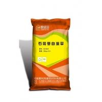 河南石膏基自流平+鄭州石膏基自流平+石膏基自流平廠家