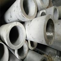 供应 316L不锈钢无缝管