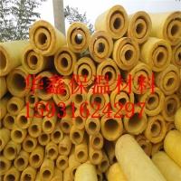 华鑫玻璃棉保温管 蒸气管道保温材料