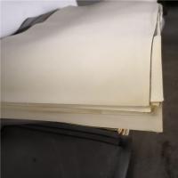 专业生产聚乙烯发泡保温板厂家
