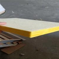 厂家生产吸声降噪玻纤吸音板 玻璃纤维板 隔音材料