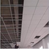 會議室玻纖吸音板的安裝方法