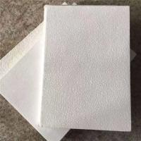 墙面玻璃棉纤维吸音板 玻璃纤维吸音板