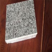 真石漆保溫裝飾一體板外墻安裝技術