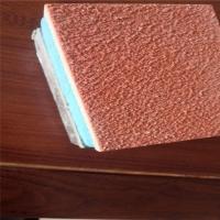 挤塑板保温装饰一体板