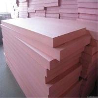 厂家生产高密度聚苯乙烯泡沫板 改性硅质聚苯板