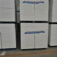 厂家生产外墙防火聚苯乙烯泡沫板 隔热材料