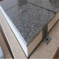 厂家直销铝单板幕墙定制 外墙铝单板 外墙装饰一体板